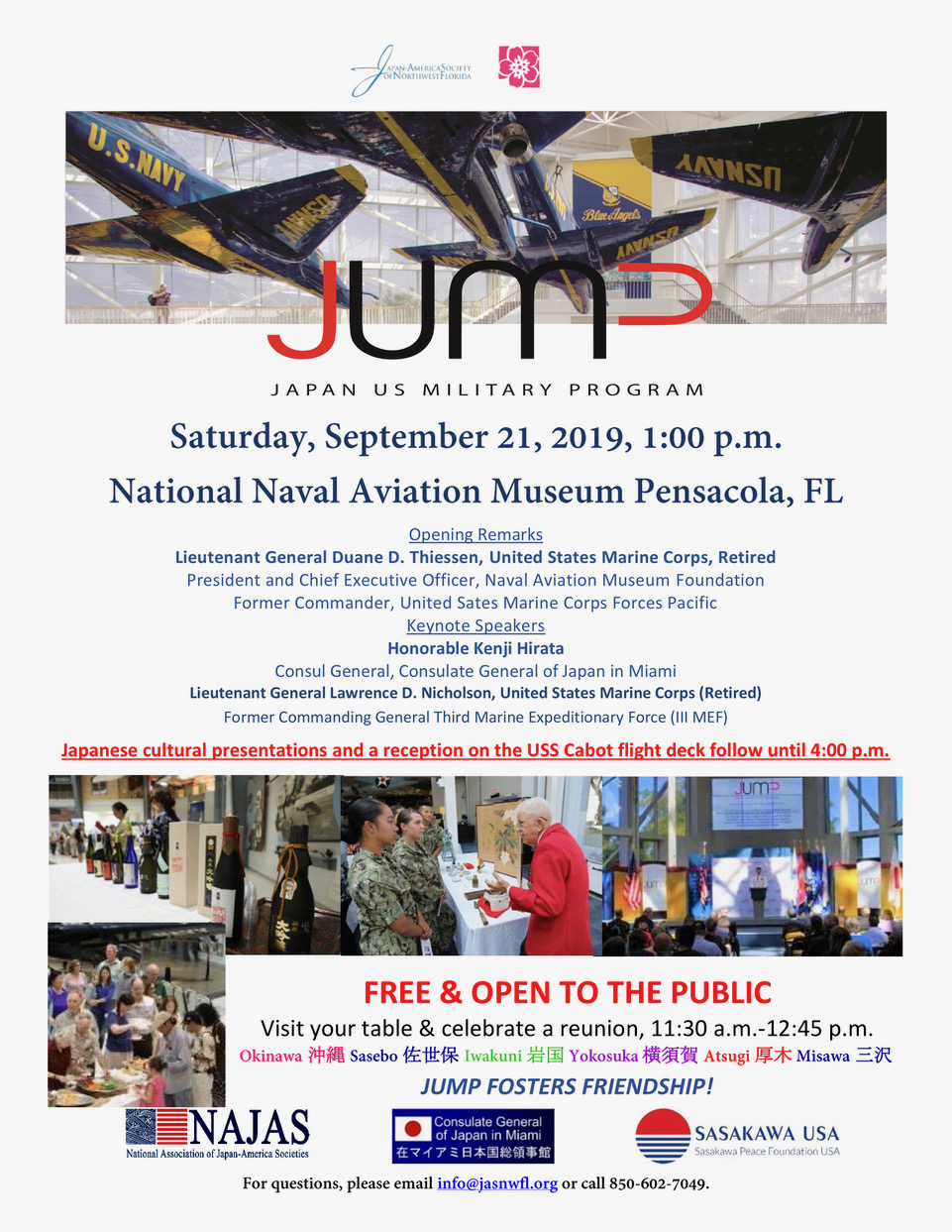 JUMP Event