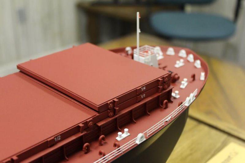 Inland workboat model