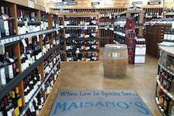 Maisano's Entryway