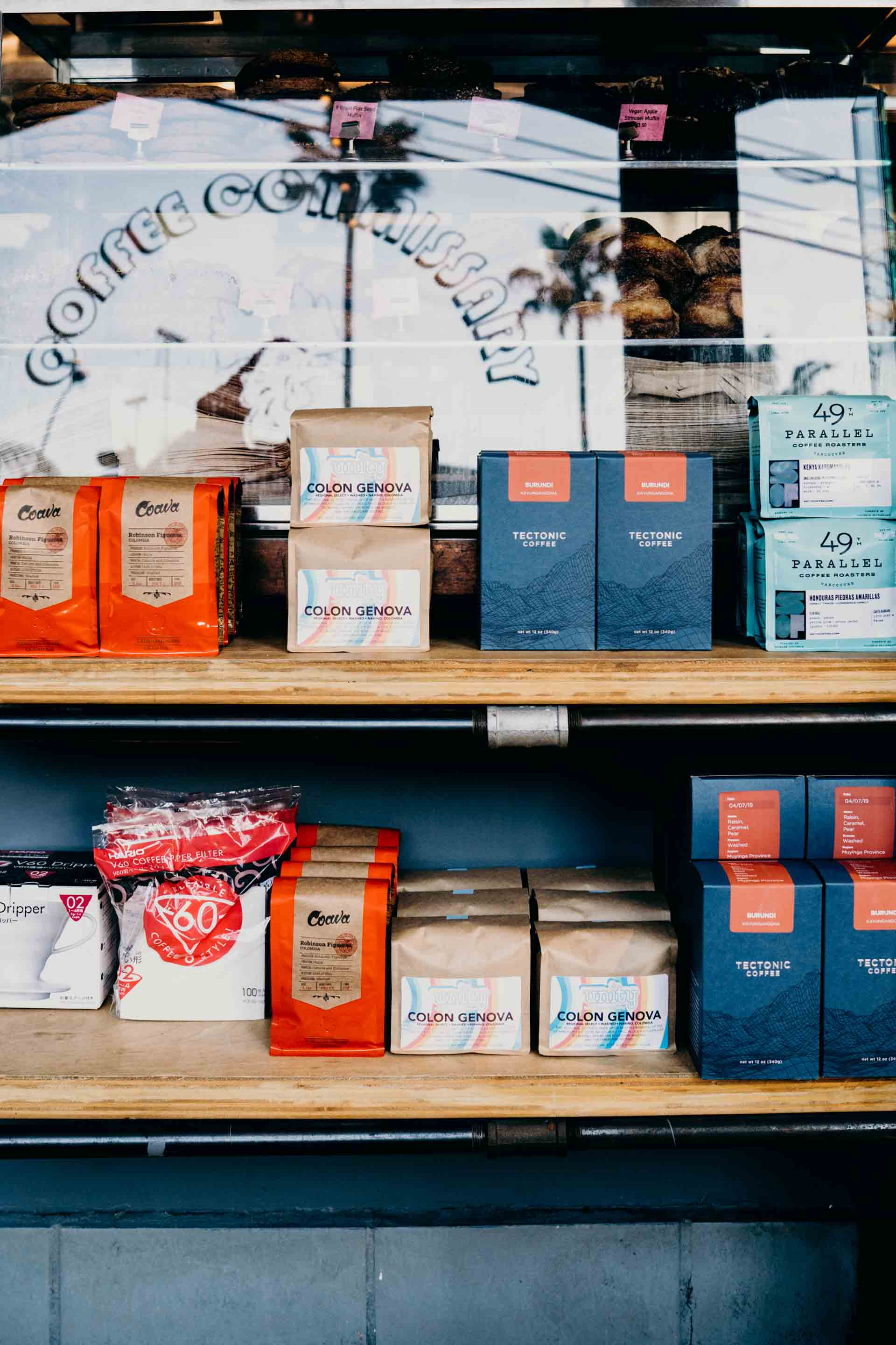 Coffee packages on the shelf
