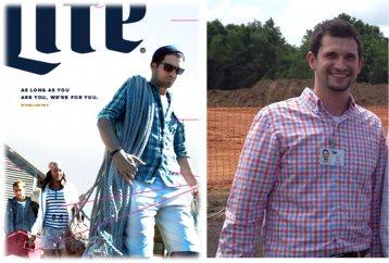 Is Pete Teske Moonlighting with Miller Lite?